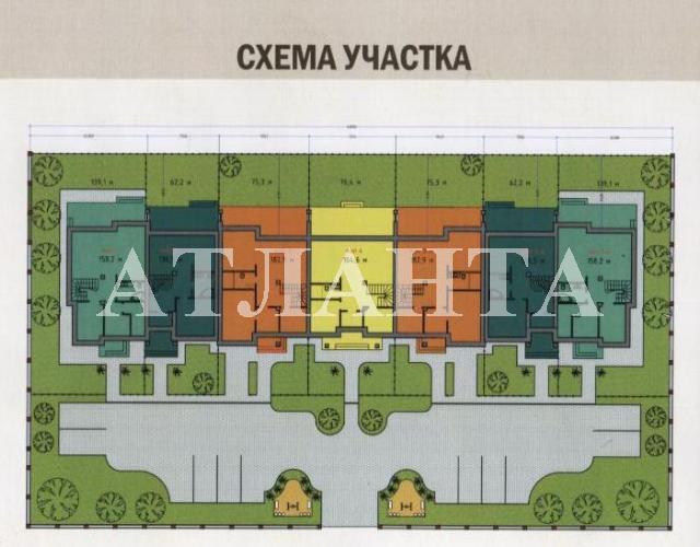 Продается дом на ул. Ореховая — 217 000 у.е.