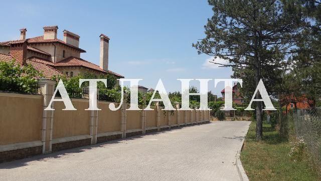 Продается земельный участок на ул. Набережная — 230 000 у.е. (фото №2)
