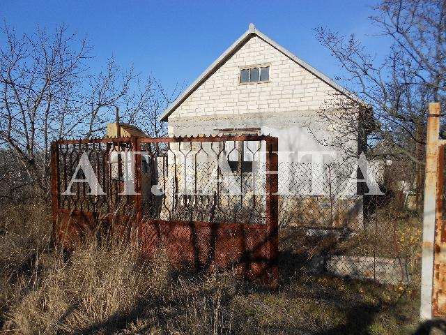 Продается дом — 5 000 у.е.