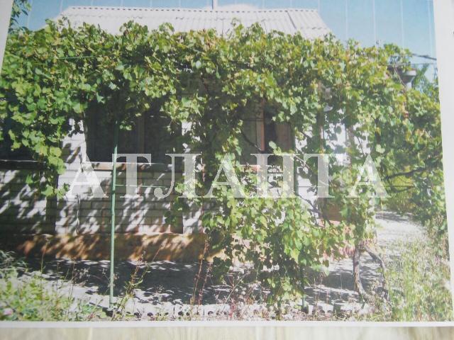 Продается дом на ул. Тенистая — 10 000 у.е. (фото №2)
