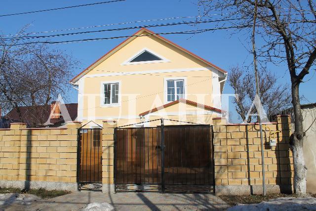 Продается дом на ул. Мира — 125 000 у.е.