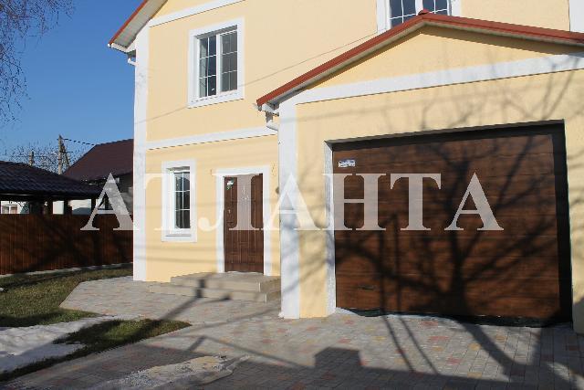 Продается дом на ул. Мира — 125 000 у.е. (фото №2)