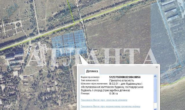 Продается земельный участок на ул. Янтарная — 8 000 у.е. (фото №2)