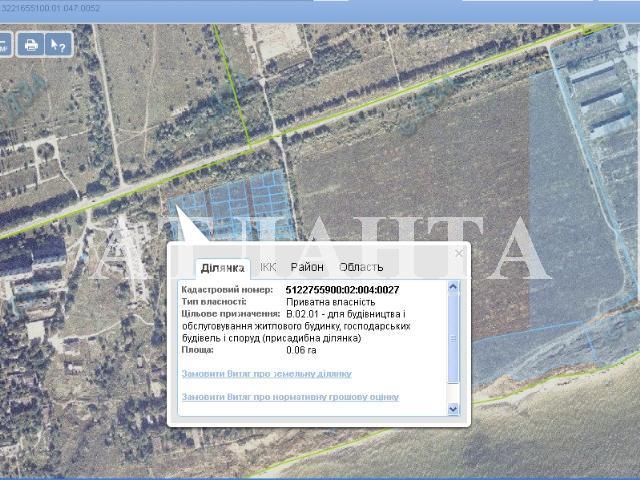 Продается земельный участок на ул. Коралловая — 8 000 у.е. (фото №2)