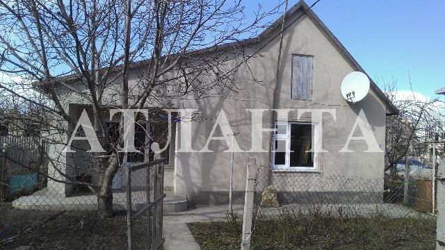 Продается дом на ул. Садовая — 75 000 у.е.