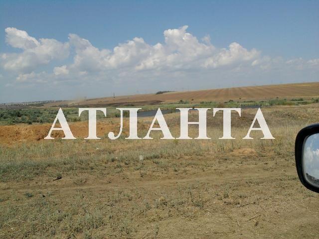 Продается земельный участок — 4 200 у.е.