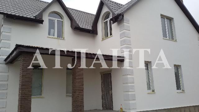 Продается дом на ул. Марсельская — 160 000 у.е.