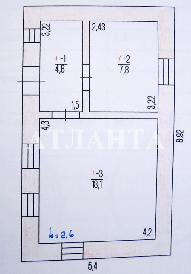 Продается дом на ул. Ярошевской — 90 000 у.е. (фото №7)