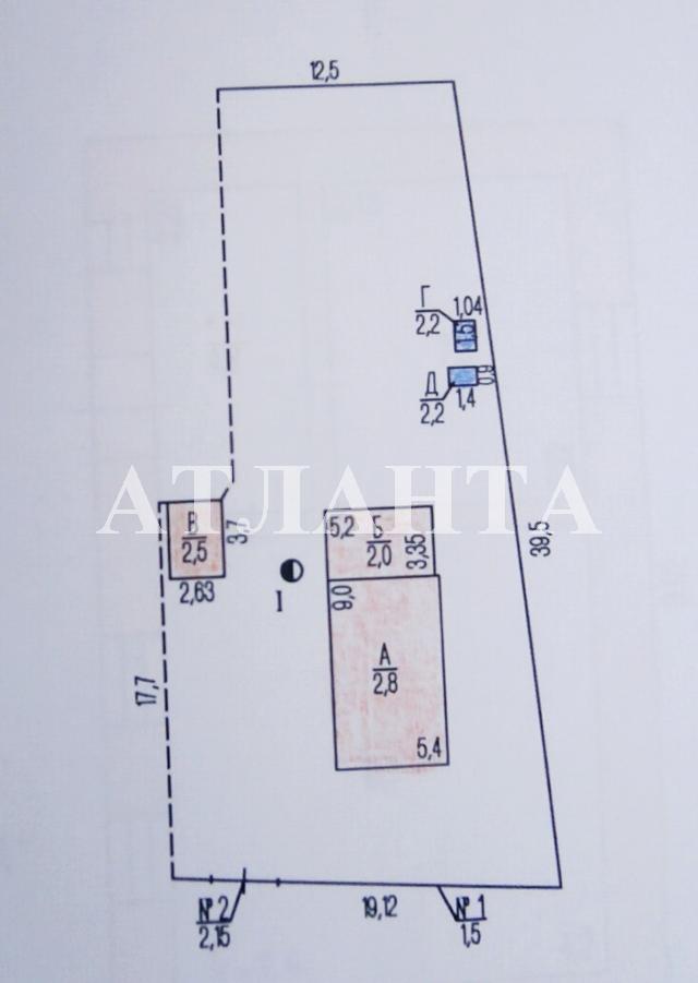 Продается дом на ул. Ярошевской — 90 000 у.е. (фото №8)