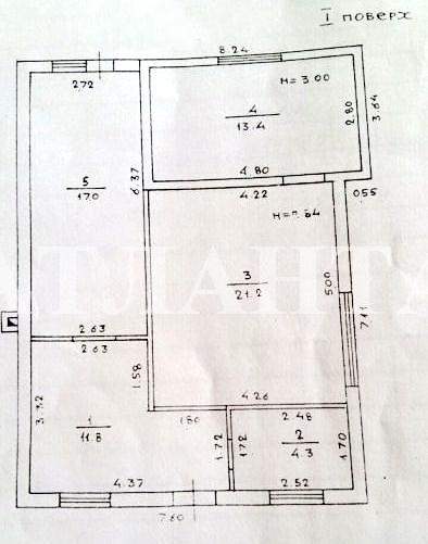 Продается дом на ул. Наклонная — 60 000 у.е. (фото №6)