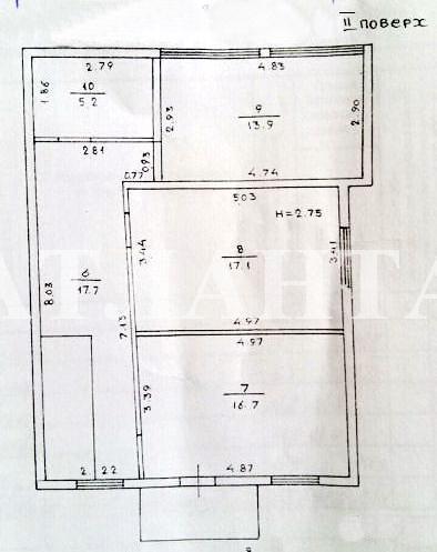 Продается дом на ул. Наклонная — 60 000 у.е. (фото №7)