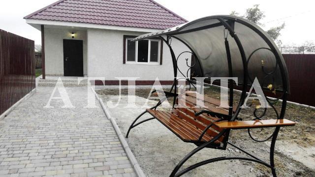 Продается дом на ул. Садовая — 55 000 у.е. (фото №5)