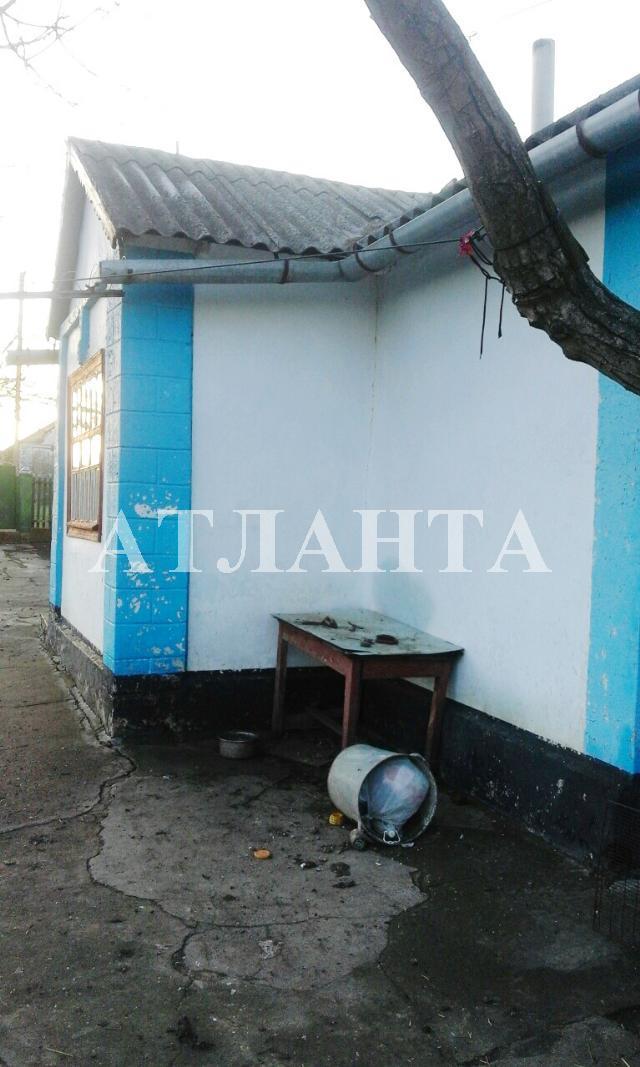 Продается дом на ул. Гайдара — 8 200 у.е.