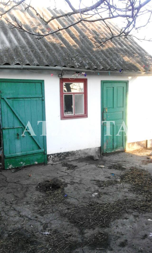Продается дом на ул. Гайдара — 8 200 у.е. (фото №3)