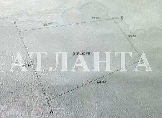 Продается земельный участок на ул. Гоголя — 62 000 у.е. (фото №2)