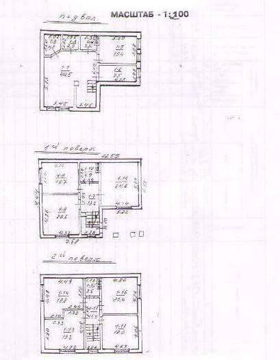 Продается дом на ул. Курская — 130 000 у.е. (фото №5)