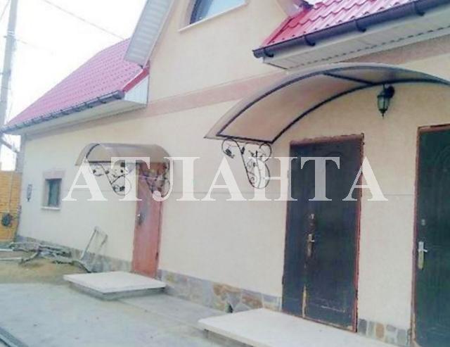 Продается дом на ул. Садовая — 160 000 у.е. (фото №5)