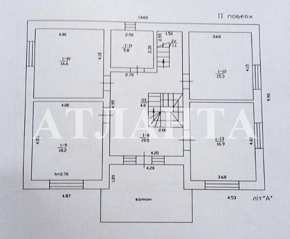Продается дом на ул. Садовая — 160 000 у.е. (фото №14)