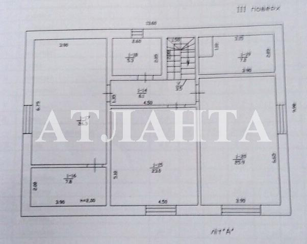 Продается дом на ул. Садовая — 160 000 у.е. (фото №15)