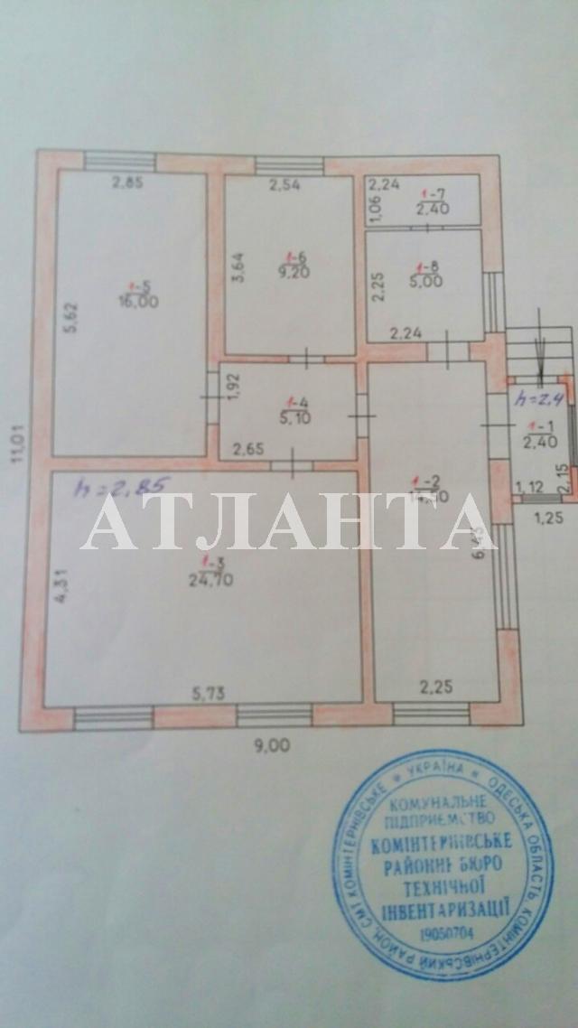 Продается дом на ул. Виноградная — 67 000 у.е. (фото №10)
