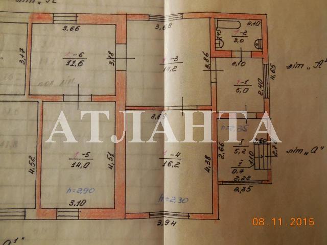 Продается дом на ул. Колхозная — 53 000 у.е. (фото №12)