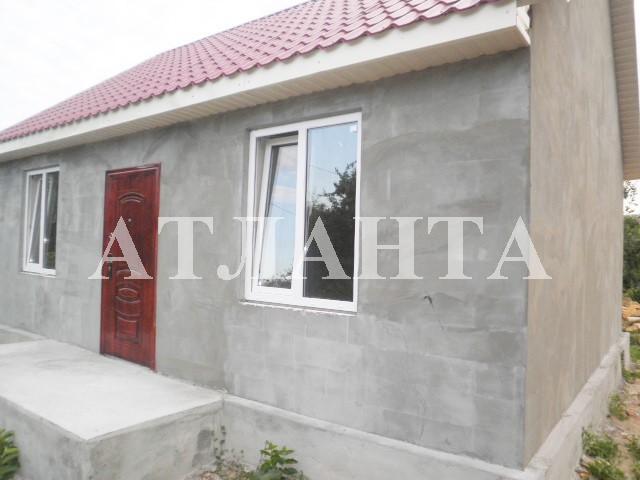 Продается дом на ул. Абрикосовая — 15 000 у.е.