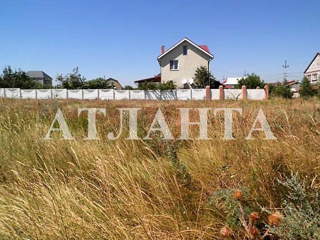 Продается земельный участок на ул. Шевченко — 20 500 у.е. (фото №4)