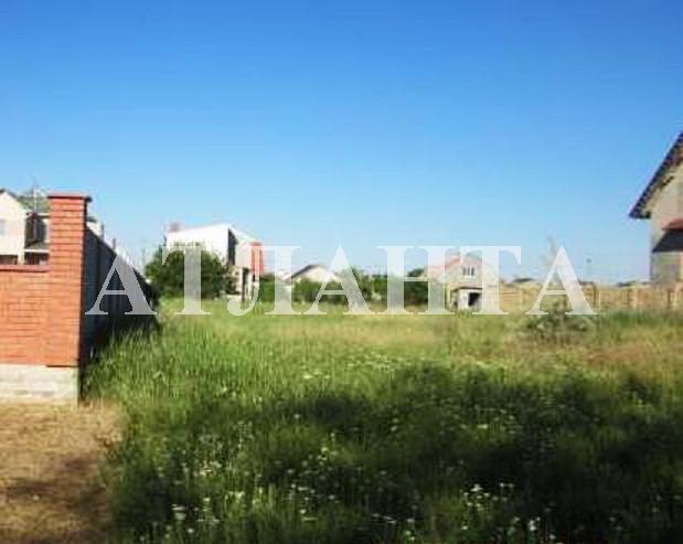 Продается земельный участок на ул. Высоцкого — 20 000 у.е.