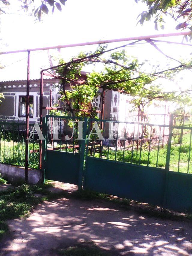 Продается дом на ул. Ленина — 8 000 у.е. (фото №2)