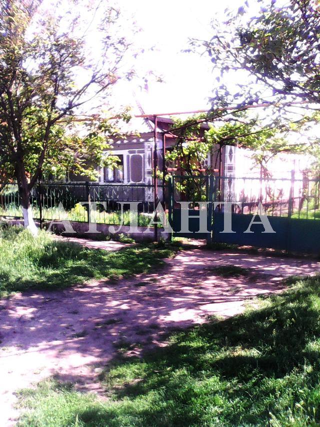 Продается дом на ул. Ленина — 8 000 у.е. (фото №3)