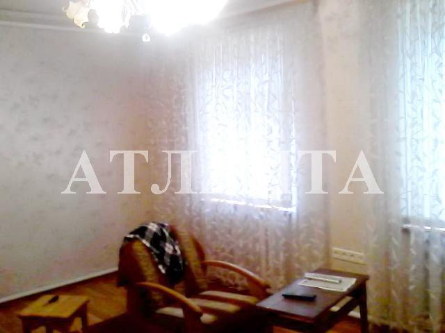 Продается дом на ул. Пересыпская 5-Я — 30 000 у.е.