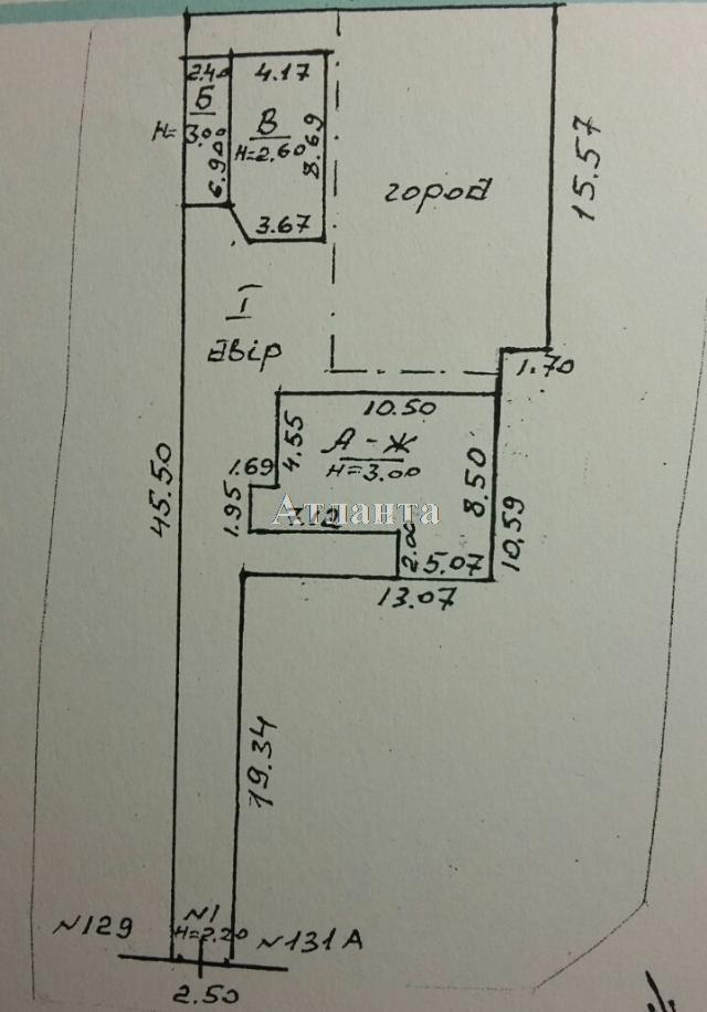 Продается дом на ул. Авдеева-Черноморского — 87 500 у.е. (фото №10)