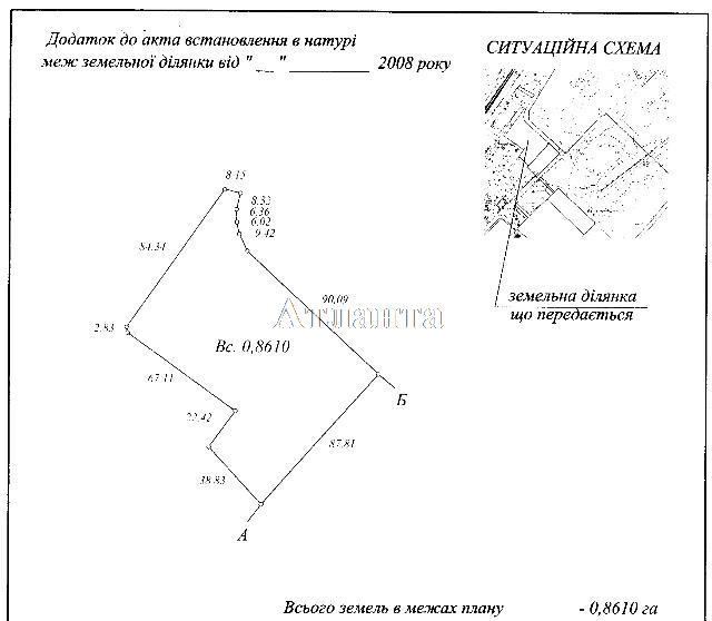 Продается земельный участок на ул. Золотой Берег — 602 700 у.е.