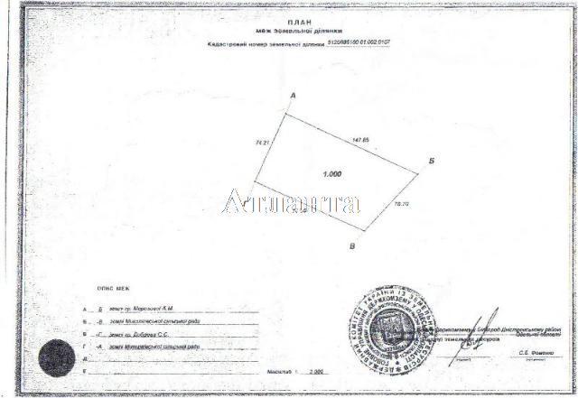 Продается земельный участок — 230 000 у.е.