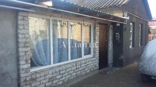 Продается дом на ул. Заднепровского — 50 000 у.е.