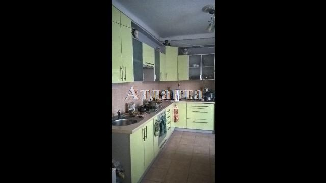 Продается дом на ул. Дальневосточная — 49 000 у.е. (фото №3)