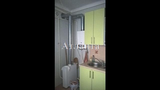 Продается дом на ул. Дальневосточная — 47 000 у.е. (фото №4)