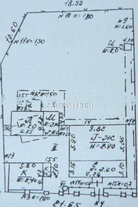 Продается дом на ул. Обнорского — 40 000 у.е. (фото №5)