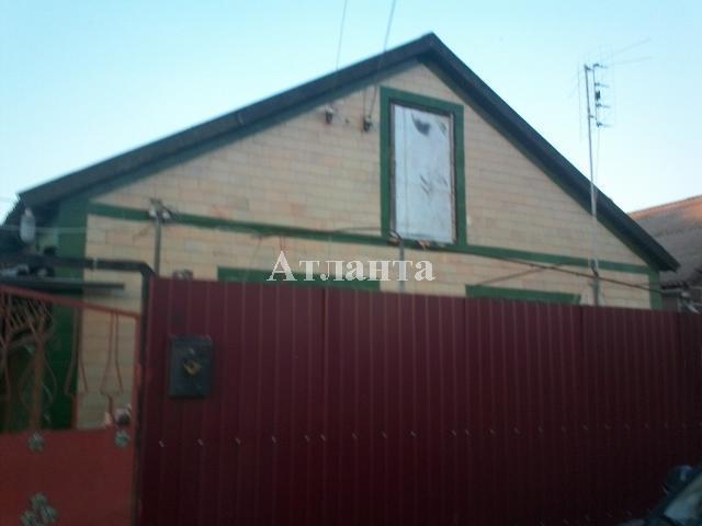 Продается дом на ул. Бородинская — 60 000 у.е. (фото №5)