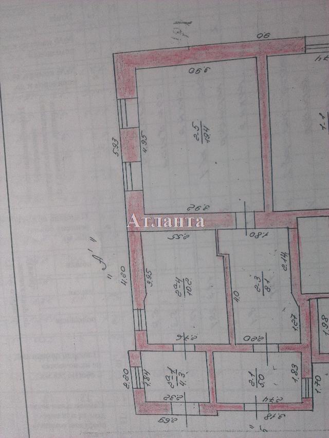 Продается дом на ул. Рихтера Святослава — 55 000 у.е.