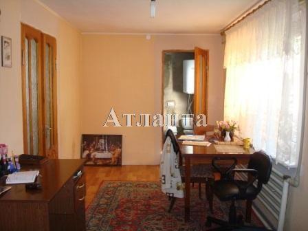 Продается дом на ул. Сиреневый 2-Й Пер. — 85 000 у.е. (фото №7)