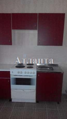Продается дом на ул. Платановая — 23 500 у.е. (фото №3)