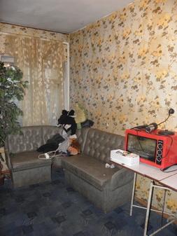 Продается дом на ул. Химическая — 40 000 у.е. (фото №4)