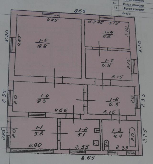 Продается дом на ул. Химическая — 40 000 у.е. (фото №10)