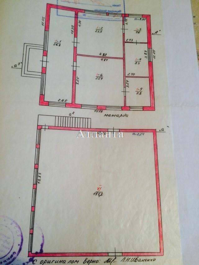 Продается дом на ул. Восточная — 45 000 у.е. (фото №11)