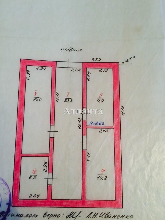 Продается дом на ул. Восточная — 45 000 у.е. (фото №12)