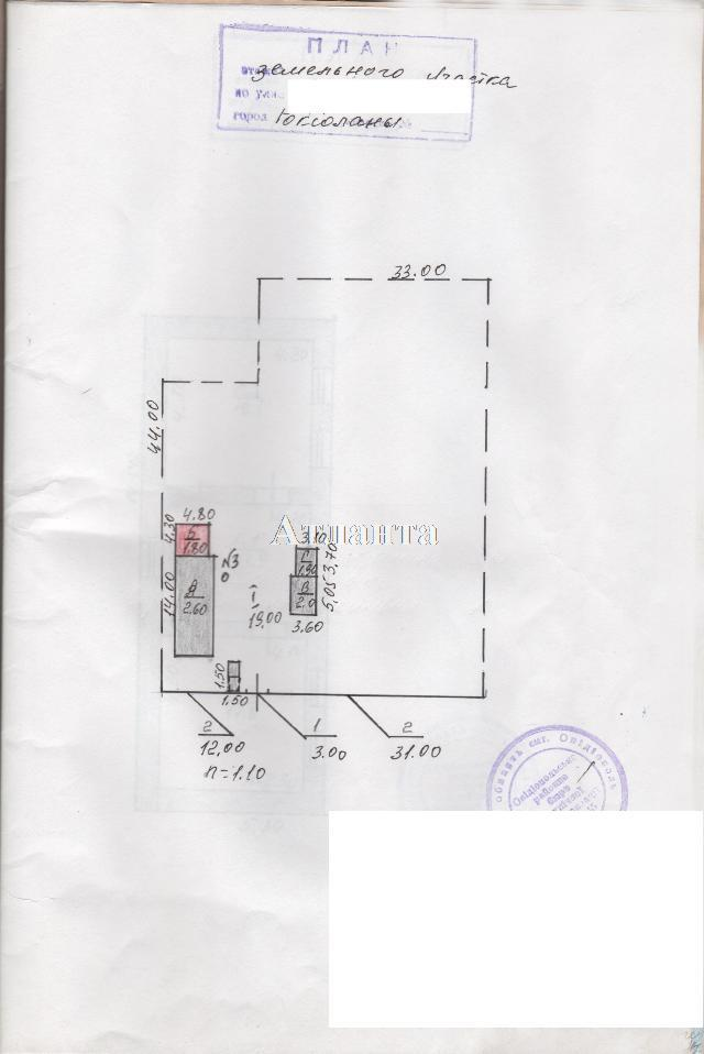 Продается дом на ул. Буденного — 20 000 у.е. (фото №15)
