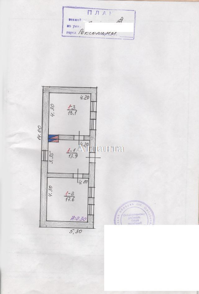 Продается дом на ул. Буденного — 20 000 у.е. (фото №16)