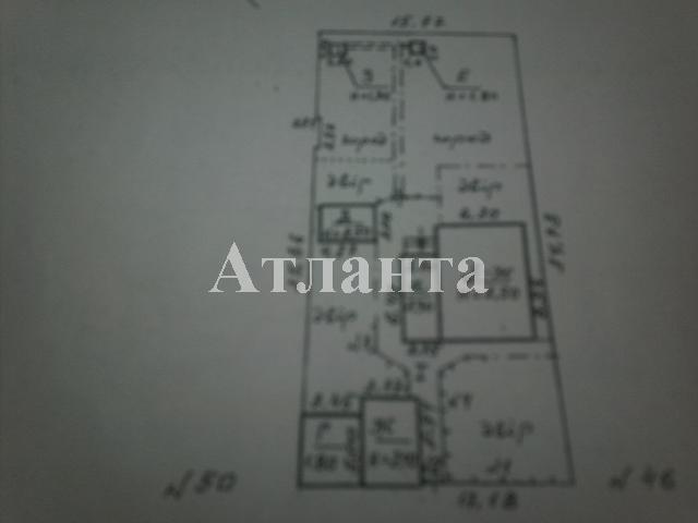 Продается дом на ул. Вронского Александра — 65 000 у.е.