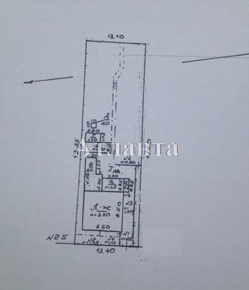 Продается дом на ул. Кустанайская — 80 000 у.е. (фото №3)